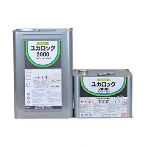 ユカロック2000番 カラーディープグリーン 082-2220 主剤12kg 082-2910 硬化剤 4kg 【ロックペイント】