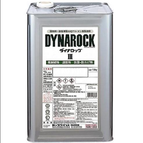 ダイナロックIII オキサイドレッド 018-0225 15kg【ロックペイント】