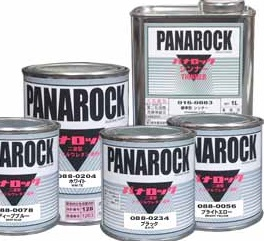 パナロック パールベースP 088-M306 主剤 0.9kg 【ロックペイント】