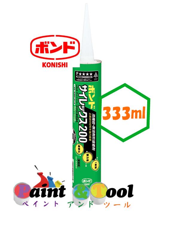 ボンド サイレックスグレー200 333ml 1箱(10本)#46858【コニシ】