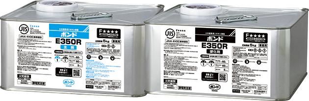 ボンド E350R 10kgセット(缶) #46057【コニシ】