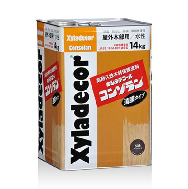 キシラデコールコンゾラン 各色 14L【大阪ガスケミカル株式会社】