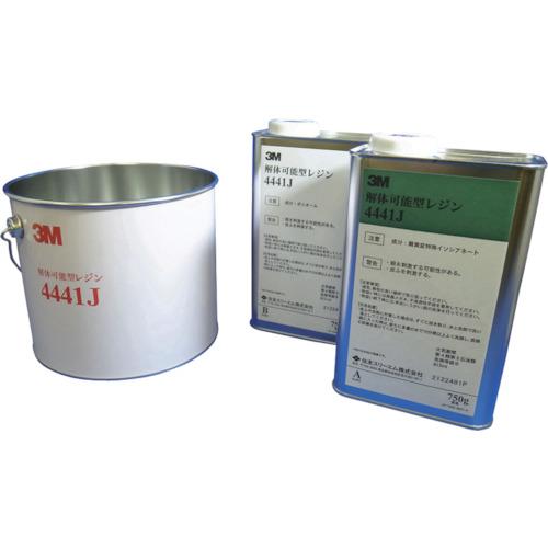 3M 解体可能型レジン 4441J 1.5kg(4441J1.5KG)