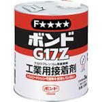 コニシ 速乾ボンドG17Z 15kg #04813(G17N15)