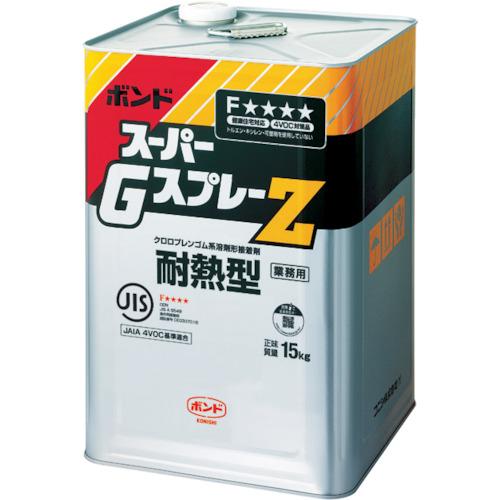 コニシ スーパーGスプレーZ 15kg(44467)