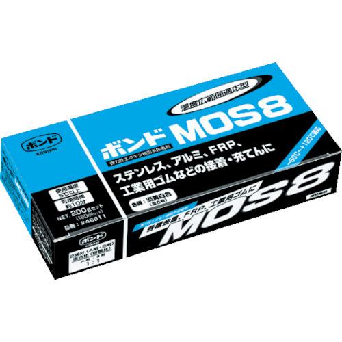 コニシ MOS8 200gセット 1箱(10個) #46811(46811)