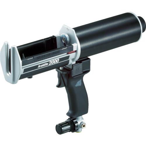 アラルダイト AIRGUN 200ml専用(AIRGUN200)
