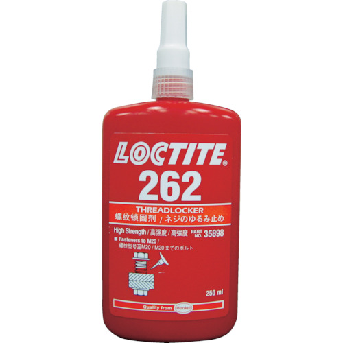 ロックタイト ネジロック剤 262 250ml(262250)