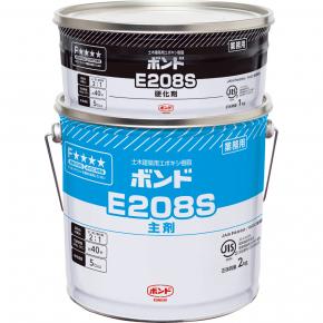 コニシ E208S 3kgセット(45732)