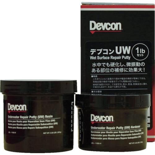 デブコン デブコンUW450g(16800)
