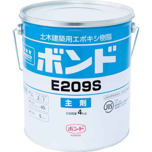 コニシ E209W 3kgセット(45731)
