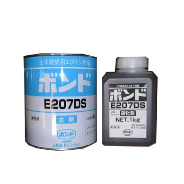 コニシ E207DS 3kgセット(5003)