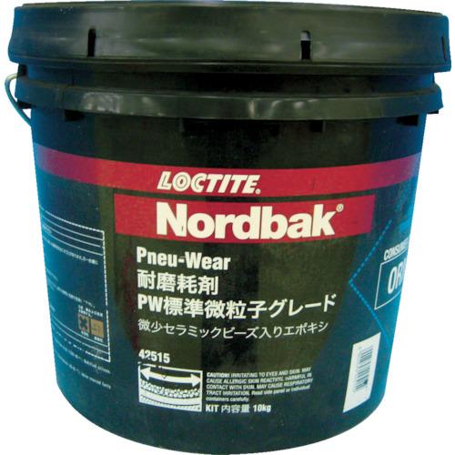 ロックタイト ノードバック 耐磨耗剤 PW 10kg(PW10)