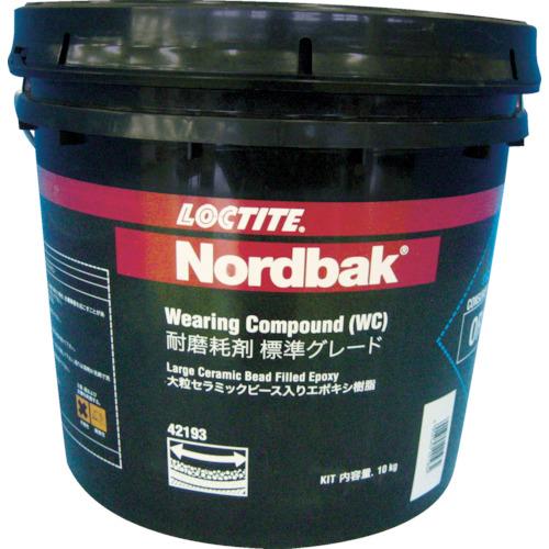 ロックタイト ノードバック 耐磨耗剤 WC 10kg(WC10)