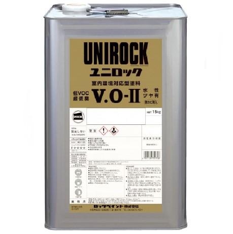ユニロックV.O-2 5分艶ホワイト 075-1750 15kg【ロックペイント】