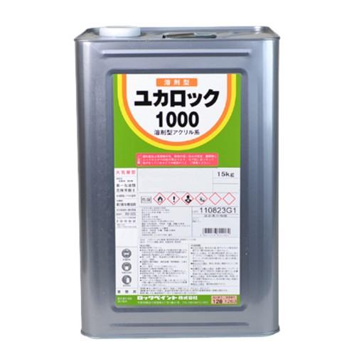 ユカロック 1000番級 082-1221(モスグリーン) 15kg【ロックペイント】
