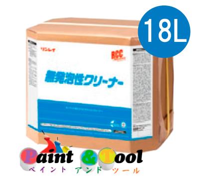 カーペット用エクストラクションクリーナー RCC無発泡性クリーナー18L【リンレイ】