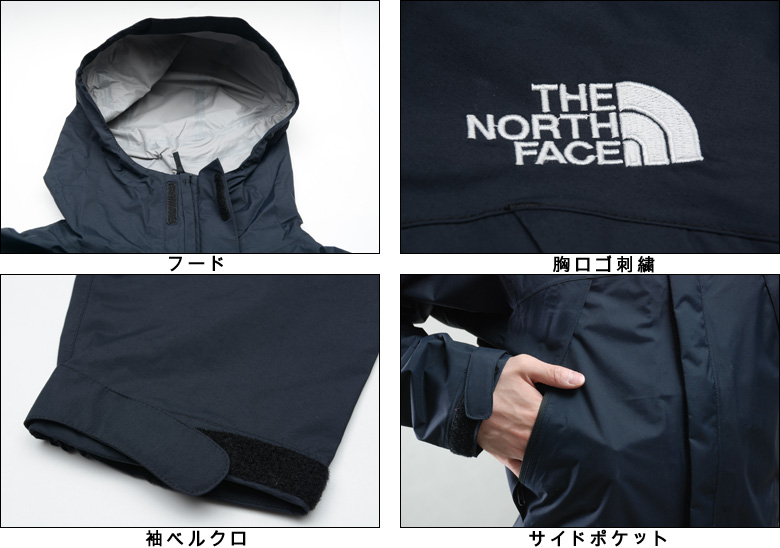 THE NORTH FACE DOT SHOT JACKET (12 색 전개)