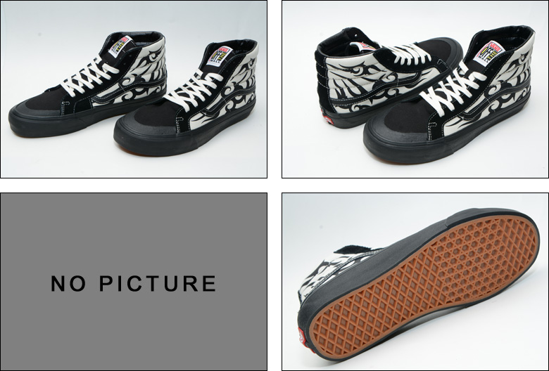 VANS UA SK8 HI 138 SF (BARBED WIRE) BLACK station wagons vans sneakers skating higher frequency elimination