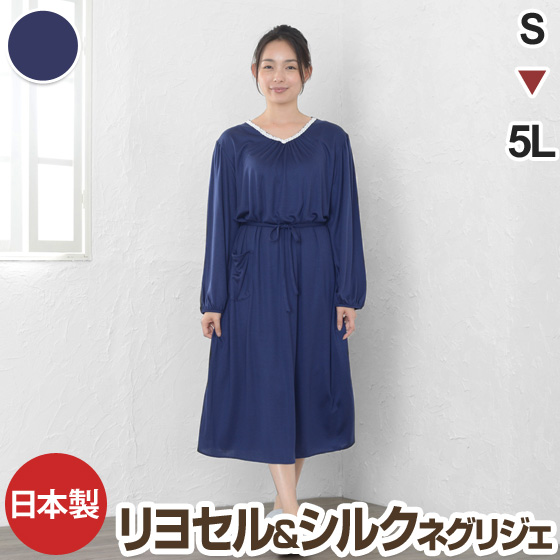 Pajamas Womens lyocell silk knit Nightgown long sleeve sleeper spring  summer for fall c16e10689