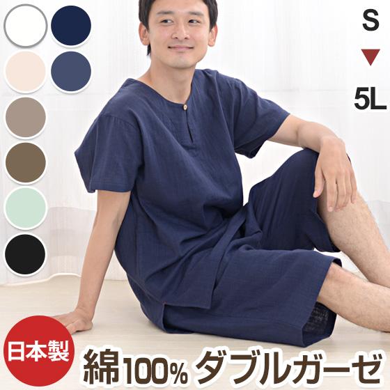 【メンズ】寝苦しい暑い日を快適に!夏用パジャマのおすすめは?