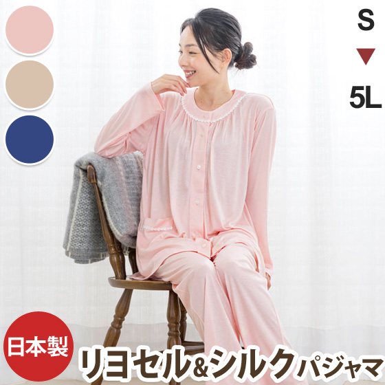 Pajamas Womens lyocell silk long sleeve diffrence spring for nighty lumwana  for the hospitalization c9a338665