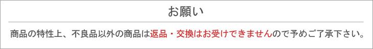 白云卧铺 (与口袋 k) 白云 (HACOON) 约 45 × 55 厘米