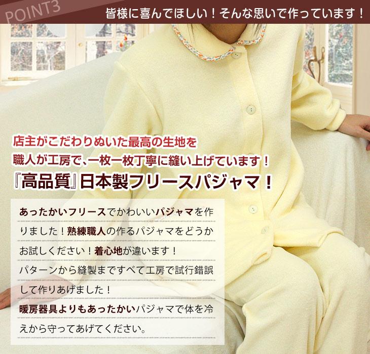 일본 산 양 털 파자마 여성 긴 소매 앞 열림 타입 안 인지 양 fs3gm