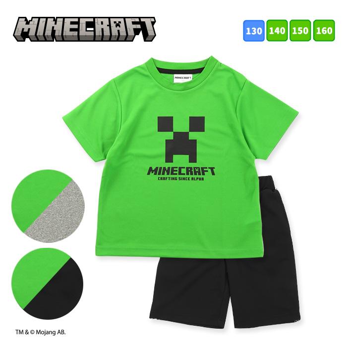 マインクラフトのTシャツパジャマが登場 130 140 150 160 入荷予定 ルームウェア ジュニア 上下 セット 半袖 こども マインクラフト キッズ パジャマ Minecraft 男の子 160cm 130cm 中学生 140cm カイタック 入院 子供 高校生 誕生日 150cm 2020新作 子供服 男児 ファミリー 夏 小学生 プレゼント