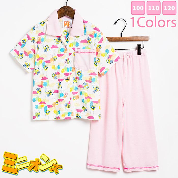 \ clean sweep supermarket sale / minion kids shirt pajamas [trip to child  child pajamas 100cm 110cm 120cm summer T-cloth present birthday summer