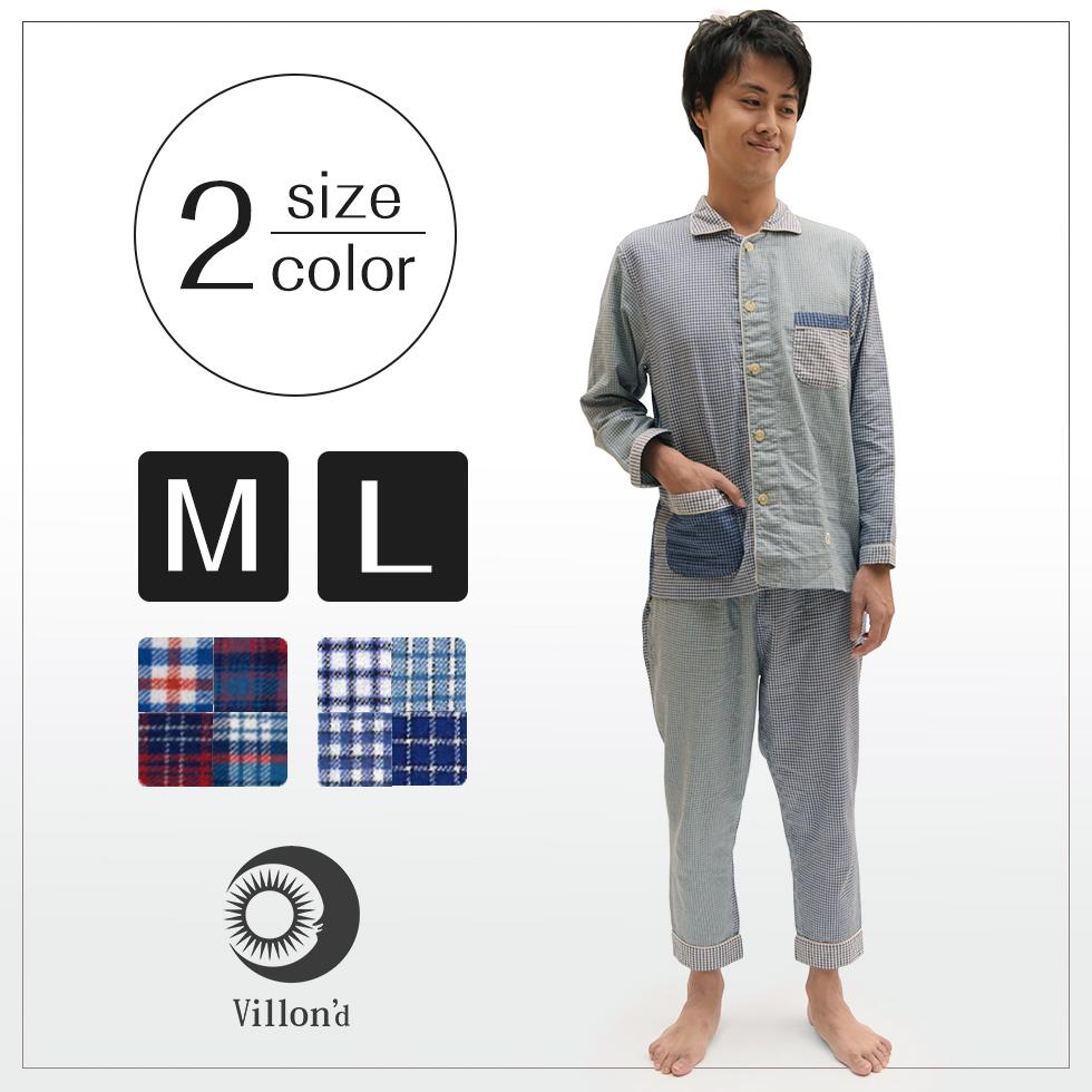 villon'd オトナおしゃれパジャマ メンズ 綿100% ネル チェック柄 【あす楽対応】