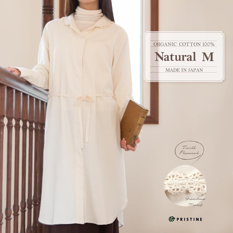 Pajamaya | Rakuten Global Market: Warm one piece ladies night gowns ...