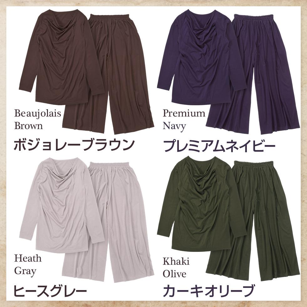 棉輕輕地撫摸柔軟、 奇跡 ! GIZA45 (吉薩 45) 婦女長袖豪華睡衣婦女女裝豪華棉花 100%在日本室