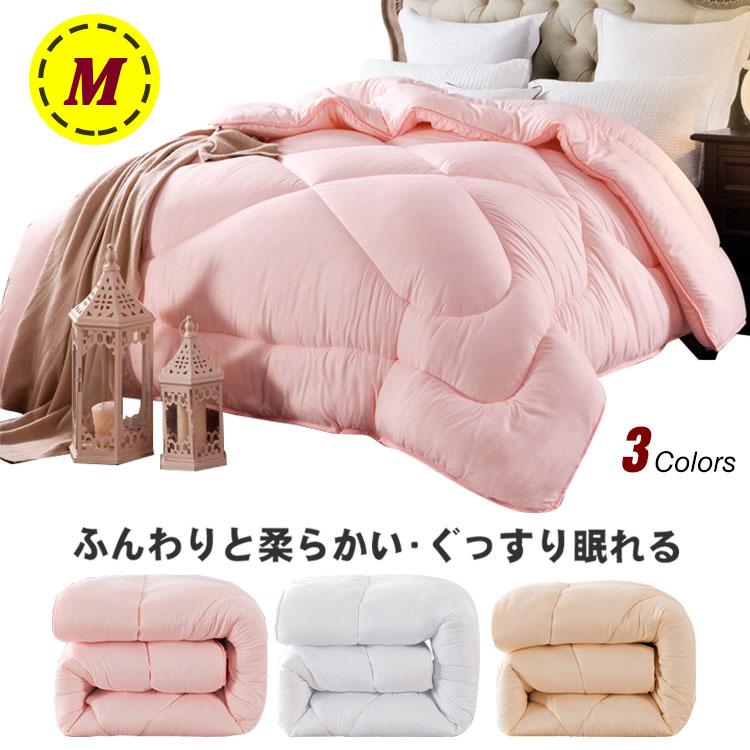 ホッミコッゼ(Homeycozy)羽毛布団に匹敵する掛け布団 シングル 暖かい 肌に優しい 洗濯可 肌掛け布団 ふとん ダブル 抜群な通気性 抗菌防臭 快適睡眠 収納袋付き Mサイズ