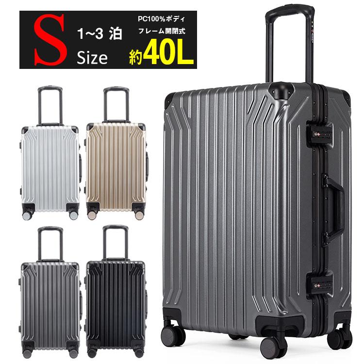 クロース(Kroeus)キャリーケース 40L スーツケース PC100%ボディ アルミフレーム A9270-20 高強度 TSAロック搭載 4輪ダブルキャスター S型機内持ち込み可 1年間保証付き 日本語取扱説明書 1年間保証付き A9270-20 Sサイズ 40L, おてんば:efc1e2f3 --- sunward.msk.ru