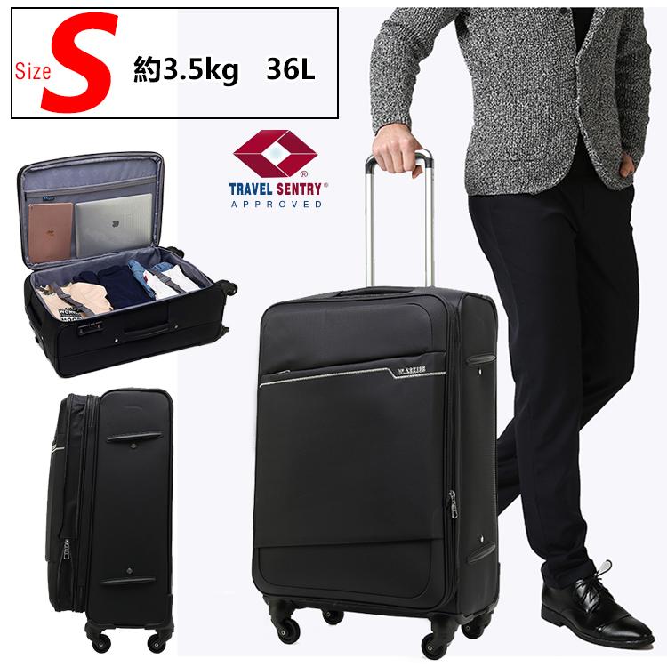 クロース(Kroeus)スーツケース ソフトキャリー 超軽量 容量拡張機能 TSAロック搭載 S型機内持込可 日本語取扱説明書 1年保証 S