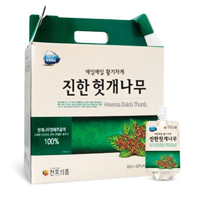 『チョンホ食品』ケンポナシ100(80mlx60袋) 玄圃梨 健康補助食品 韓国食品 二日酔い 口臭のし対応 ギフト 楽ギフ_包装 楽ギフ_のし スーパーセール × ポイントアップ祭