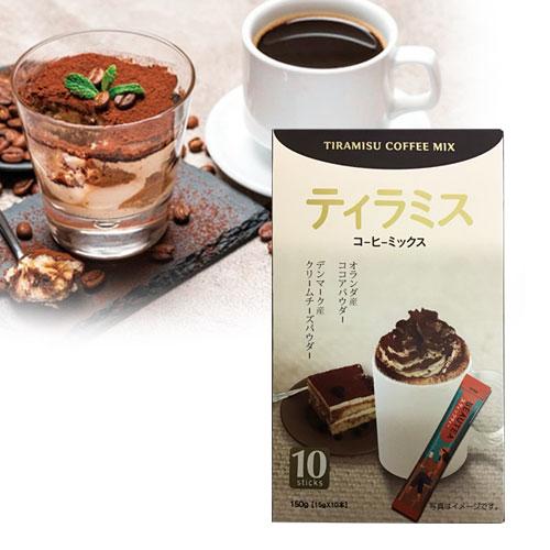 \ココアパウダーとクリームチーズのティラミス風味のコーヒー ティラミスコーヒーミックス 15g×10本 粉末タイプ インスタントコーヒー チープ 韓国食材 韓国コーヒー ポイントアップ祭 低価格化 韓国食品マラソン スティック