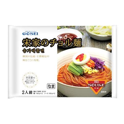 \チョル麺の最大の特徴が、辛さとシコシコ麺/  『宋家』チョル麺セット(440g・2人前) ソンガ 韓国麺 韓国料理 韓国食品マラソン ポイントアップ祭