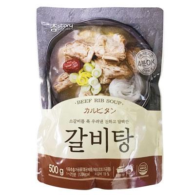 \牛カルビをじっくり煮込んだ香ばしくて濃厚なスープ/ 『チャムストーリー』カルビタン(500g・辛さ0)レトルト 韓国スープ 韓国鍋 韓国料理 チゲ鍋 韓国食品マラソン ポイントアップ祭