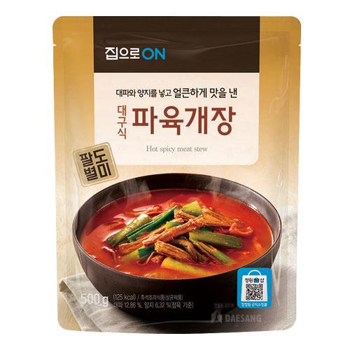 \牛肉、野菜を煮込んだピリ辛スープにネギのさっぱりした風味が特徴/ 『清浄園』ネギユッケジャン(500g・辛さ2)チョンジョンウォン レトルト 韓国スープ 韓国鍋 韓国料理 チゲ鍋 韓国食品マラソン ポイントアップ祭