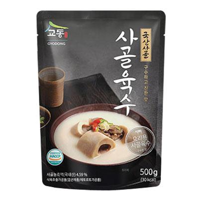 \栄養の豊富な牛骨をじっくり煮込んだコクがあって濃厚なスープ/  スーパーSALE20%OFF『ハウチョン』牛骨スープ げんこつスープ(500g・辛さ0) 鍋料理 韓国レトルト 韓国スープ 韓国料理 韓国食材 韓国食品マラソン ポイントアップ祭