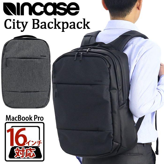 リュック メンズ Incase インケース リュックサック デイパック バックパック 2気室 ビジネスバッグ ビジネス バッグ 通勤 通勤用 黒 かばん A4 B4 MacBook Pro 16インチ PC対応 Apple ノートPC PC収納 人気 シティバックパック City Backpack