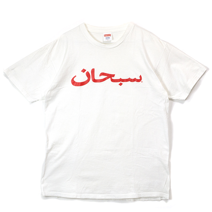 Supreme Arabic Logo Tee T Shirt White 12 Ss Domestic Genuine Goods