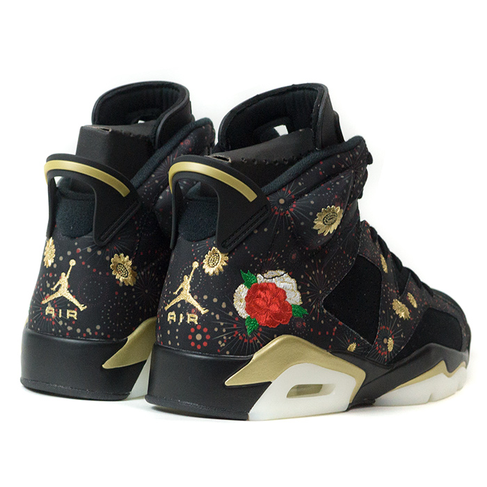 new arrival b1068 436b3 Old and new things article with NIKE/ Nike AIR JORDAN 6
