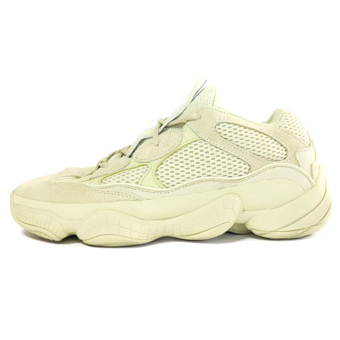 brand new f0bc6 1ec68 adidas Originals by KANYE WEST / Adidas original Kanie waist Yeezy Boost  500 SUPER MOON YELLOW / easy boost supermarket moon yellow ...
