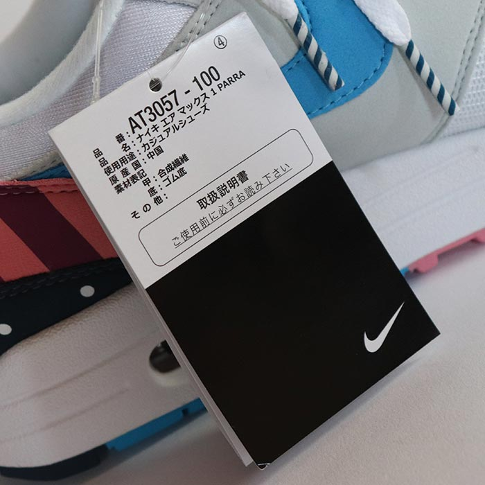 8a672e185e ... Old and new things product with the 2018SS Piet Parra x NIKE / パイエットパラ  ...