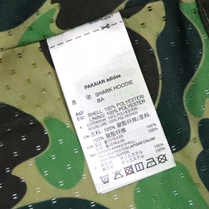 00c4acbd8b5f A BATHING APE BAPE x adidas. SHARK HOODIE MULTICOLOR. DETAIL.