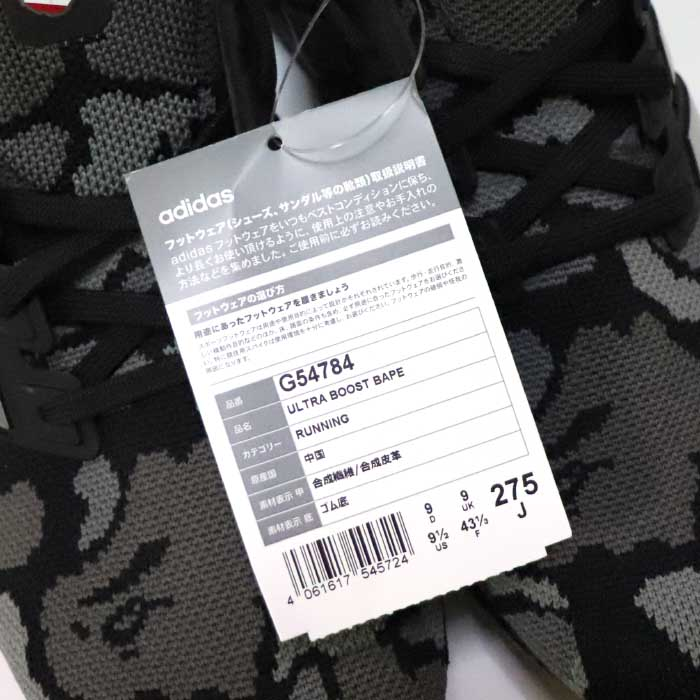 adidas nmd r2 kinder
