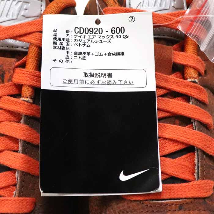 PALM NUT: NIKE Nike AIR MAX 90 QS MARS Air Max 90 Mars